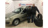 Гросс Моторс при покупке автомобиля дарит зимние шины